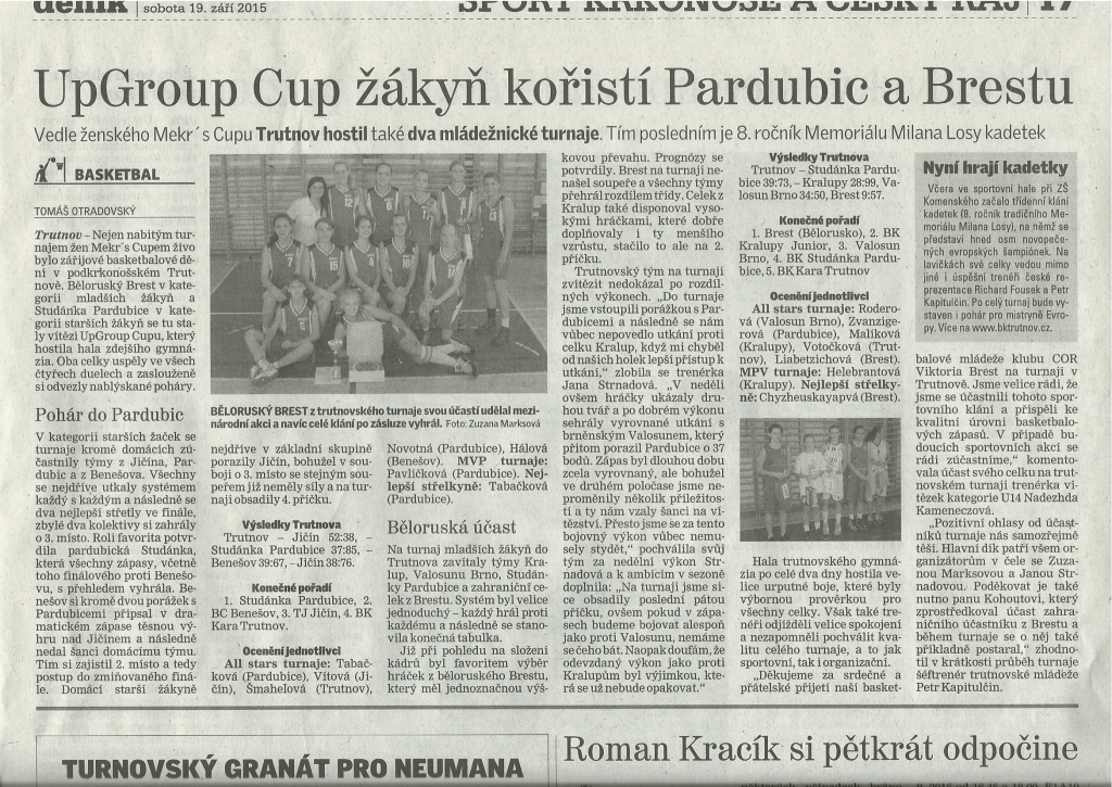 UpGroup Cup (1)-1